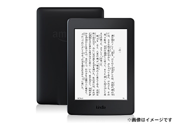 電子書籍 Kindle Paperwhite