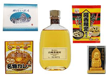 サントリー 山崎蒸留所限定 ウイスキー(300ml) <大阪 ご当地プレゼント>
