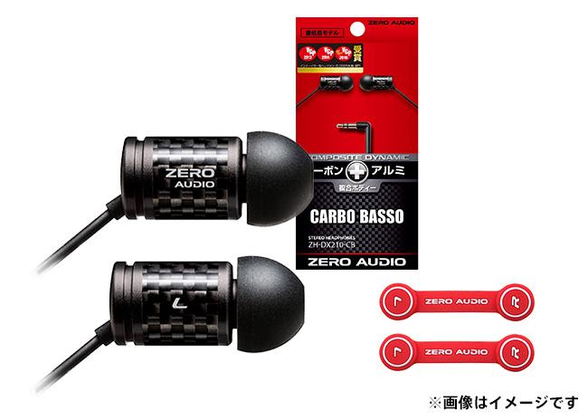 ZERO AUDIO ステレオヘッドホン&ヘッドホンクリップ【毎プレ】