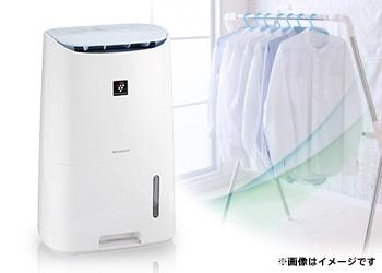 SHARP 衣類乾燥除湿機