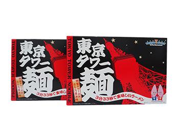 東京タワー麺 2食セット <東京 ご当地プレゼント>