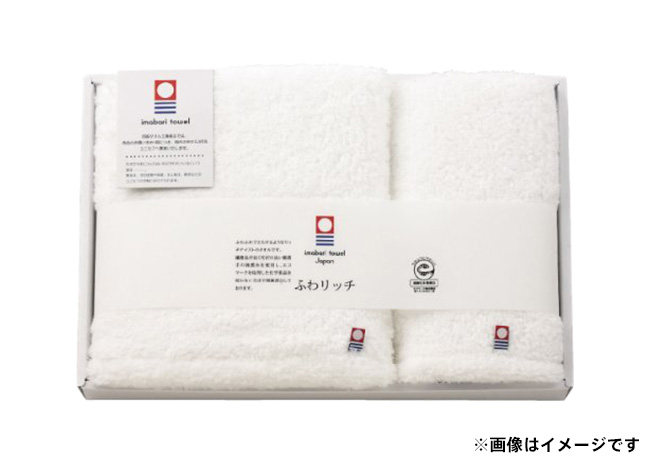 今治タオルセット(バスタオル・フェイスタオル)【毎プレ】