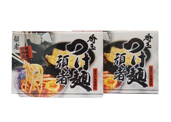 埼玉 頑者(がんじゃ) つけ麺 3食入り <埼玉 ご当地プレゼント>