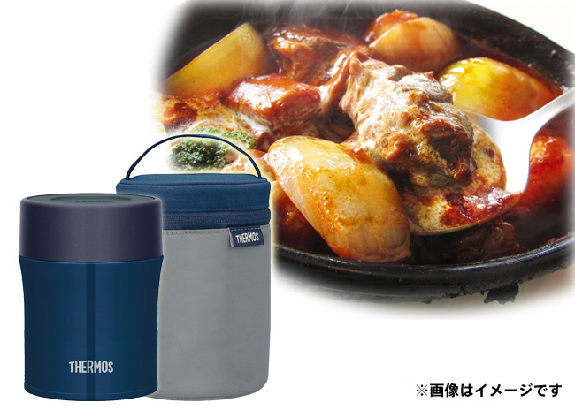 サーモス 真空断熱スープジャー(0.5L)【毎プレ】