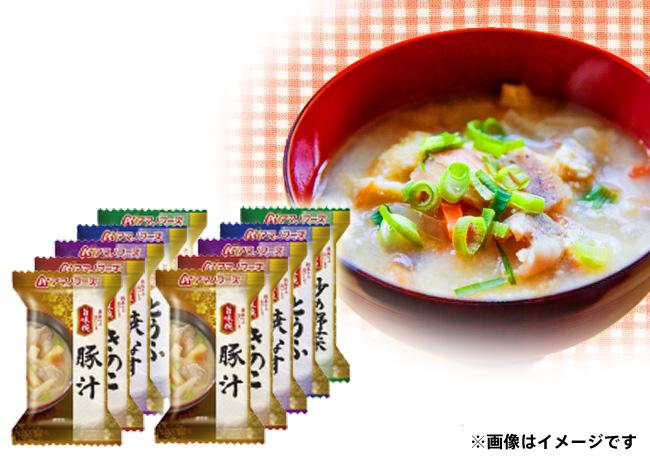 アマノフーズ フリーズドライ 味噌汁(計31食)【毎プレ】