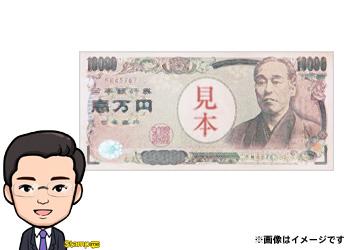 宝くじNavi 限定★現金1万円★(お歳暮プレゼント)