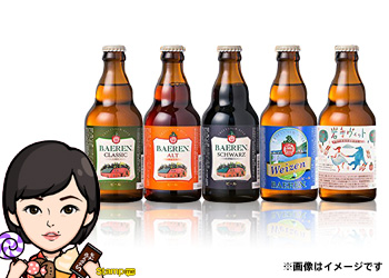 宝くじNavi 限定★クラフトビール 6本セット★(お歳暮プレゼント)