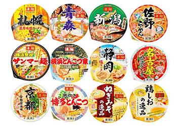 ご当地麺12種類食べ比べセット
