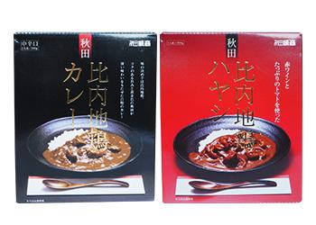 比内地鶏カレー+比内地鶏ハヤシ(各1食) <秋田 ご当地プレゼント>