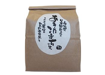 新米 あきたこまち(450g) <秋田 ご当地プレゼント>