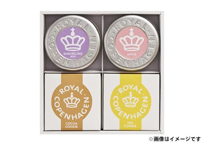 ロイヤル コペンハーゲン 紅茶・クッキーセット【毎プレ】