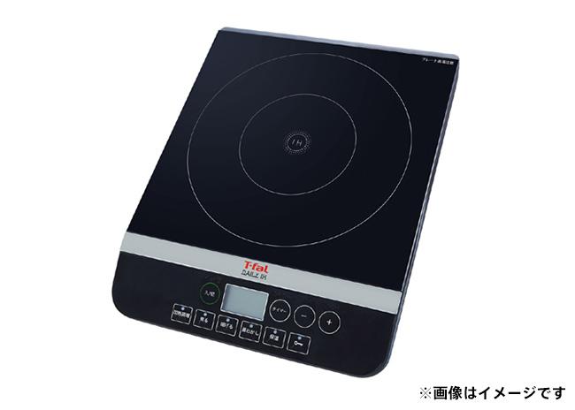 T-fal 卓上IH調理器【毎プレ】
