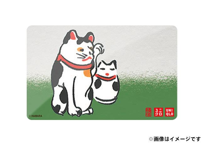UNIQLO ギフトカード 5000円分【毎プレ】