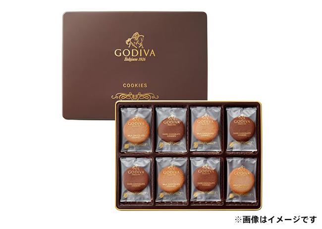 GODIVA クッキーアソートメント(32枚入)【毎プレ】