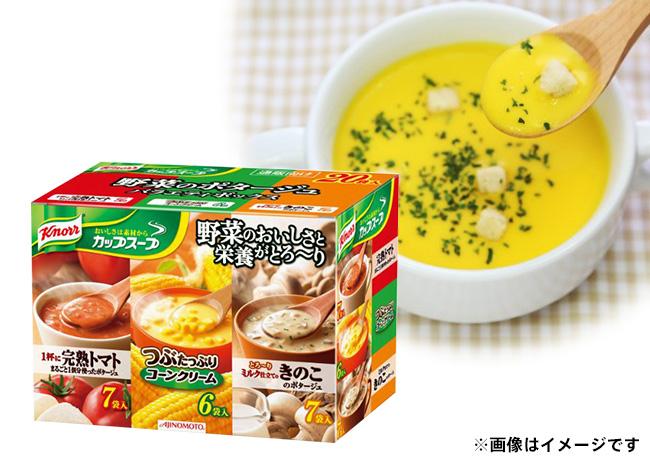 クノールカップスープ バラエティボックス(計60袋)【毎プレ】