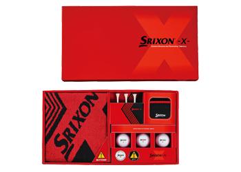 「スリクソン-X-」ボールギフト