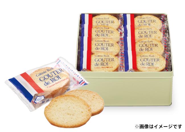 ガトーフェスタハラダ グーテ・デ・ロワ(2枚×26袋)【毎プレ】