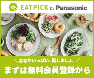 食のコミュニティサービス【EATPICK】