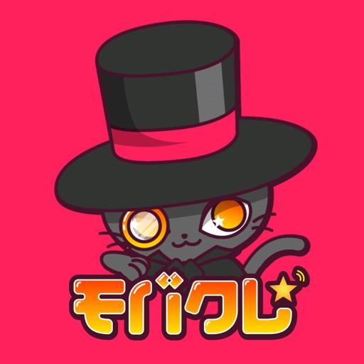 クレーンゲーム「モバクレ」(iOS)