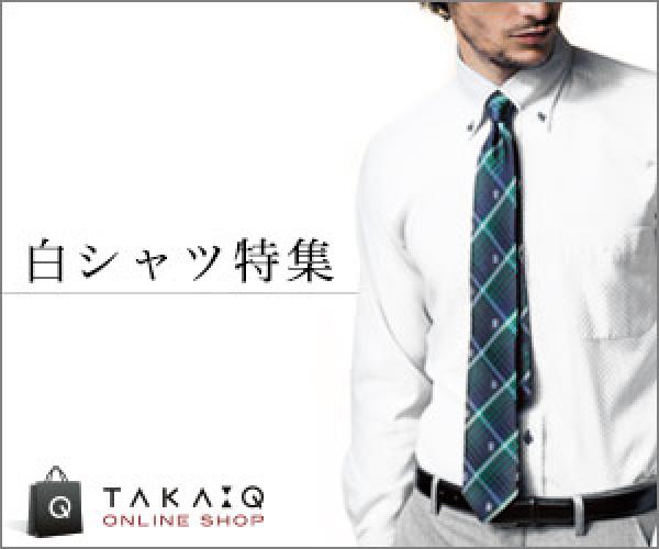 ビジネススーツからカジュアルウェアまで幅広い品揃え【タカキューオンラインショップ】