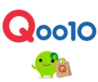 楽しむインターネット通販サイト【Qoo10(キューテン)】
