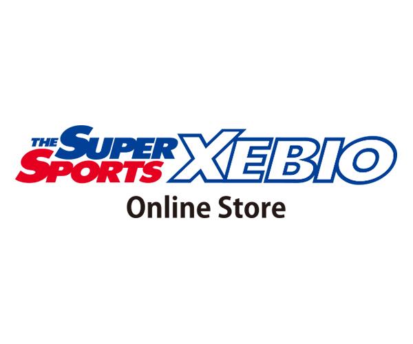 スーパースポーツゼビオ公式通販サイト|スポーツ用品通販、人気ブランド多数取り揃え