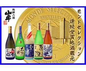 日本酒・地酒の通販「山車」蔵元|創業200余年の老舗、モンドセレクション8年連続金賞受賞