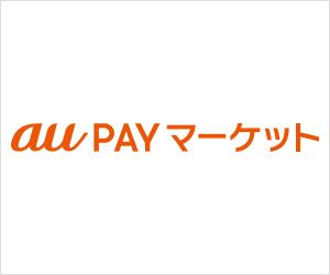総合ショッピングモール【au PAY マーケット】24時間限定セール毎日開催!